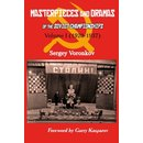 Sergej Voronkow: Masterpieces and Dramas of the Soviet...