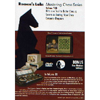 Roman Dzindzichashvili: Blitz as a Tool to Better Chess & Secrets in Beating your Chess Computer Programs - DVD